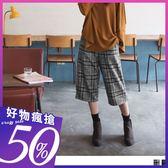 《BA3698-》英倫格紋設計磨毛七分寬版褲 OB嚴選