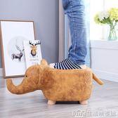 創意門廳換鞋凳卡通動物凳小凳子牛凳大象沙發凳腳凳兒童儲物矮凳 生活樂事館