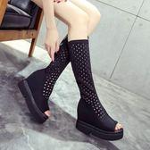 涼靴 魚嘴長靴松糕顯瘦彈力瘦腿靴百搭防水臺厚底女涼靴
