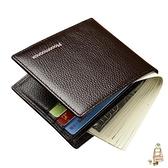 皮夾錢夾錢包男短版商務錢夾日韓青年學生橫款頭層皮質軟皮男士皮夾潮