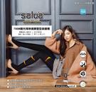 韓國salua 700M鍺托瑪琳健康塑型美腿襪 雙層 微絨 卷絨 初冬深秋款【Seoul House】