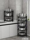 廚房放鍋架子落地式多層家用鍋具臺面二層收納架多功能廚具置物架 ATF 極有家