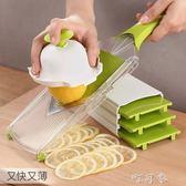 多功能切菜神器刨絲器削水果橙子檸檬切片器廚房用碎菜機手動家用 盯目家