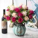 客廳裝飾歐式塑料仿真花藝擺件室內擺設干花束盆栽茶幾餐桌假花   (橙子精品)