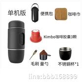 咖啡機 STARESSO星粒便攜式咖啡機隨身咖啡機手壓手動意式濃縮咖啡機膠囊 城市科技