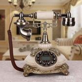 仿古電話機復古電話機固定電話歐式家用現代座機 陽光好物NMS