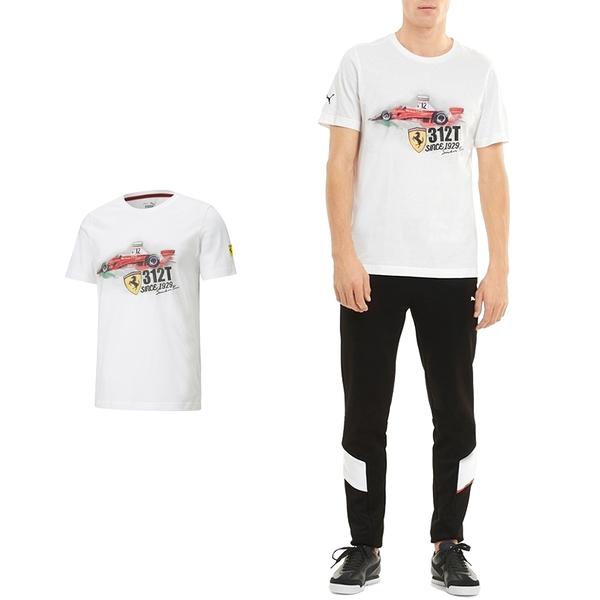 Puma Ferrari 男 白 短袖 上衣 聯名款 棉T 法拉利 運動 休閒 F1賽車 圓領上衣 59983755