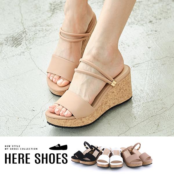 [Here Shoes]涼鞋-MIT台灣製 跟高7cm 兩穿 一字楔型 涼拖鞋 氣質百搭 典雅純色-KT308