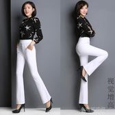 小微喇叭褲女季新款高腰顯瘦黑嗽叭褲彈力大碼修身長褲