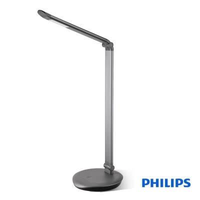 福利品 限量2組 飛利浦 PHILIPS LIGHTING LEVER酷恒LED檯燈(黑晶色)72007