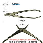 八木光不鏽鋼矢床 大 200mm(ステン製矢床)ST2(日本進口)