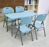 優惠兩天-折疊桌戶外長桌簡易辦公桌子便攜式擺攤長條會議培訓桌家用餐桌椅【開學季鉅惠】