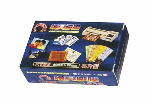 巨倫 A-10071 名片型護貝膠膜 200入/盒