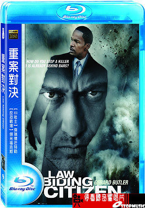 【停看聽音響唱片】重案對決 Law Abiding Citizen