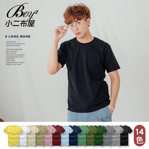 T恤 寬版圓領素色短袖上衣(14色)【PPK82208】
