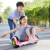 兩輪電動體感扭扭車代步兒童成人雙輪智能平衡車