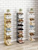 鞋架窄小簡易門口迷你鞋架家用室內好看小型多層轉角鞋架子小號放 創意家居