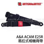 ARTISAN & ARTIST ACAM-E25R 黑 黑色 易拉式相機背帶 (0利率 免運 正成公司貨) 快槍俠 快槍手 快速肩帶 A&A