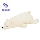 北極熊毛絨玩具娃娃公仔可愛抱枕抱抱大玩偶...