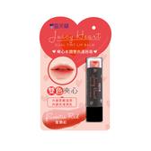 雪芙蘭啾心雙色護唇膏蜜糖紅3.5g【康是美】