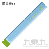 Pentel Vistage水溶性蠟筆-蘋果綠 GHW-T57