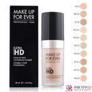 MAKE UP FOR EVER ULTRA HD超進化無瑕粉底液(30ml)-多色可選【美麗購】