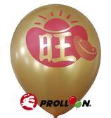 【大倫氣球】新春氣球 珍珠  紅、金色氣球- 旺旺元寶 12吋 單面印刷 春節 過年 新春