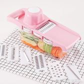 多功能切菜器土豆絲切絲器蘿卜刨絲器擦絲切片廚房神器家用插菜板    琉璃美衣