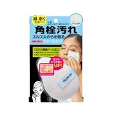 BCL 小鼻絹纖維洗顏海綿