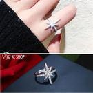 S925純銀閃耀六芒星鋯石戒指 開口戒指...