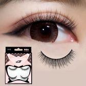 推薦假睫毛自然濃密假睫毛素顏仿真硬梗撐雙眼皮空氣睫毛眼睫毛仿真【交換禮物】