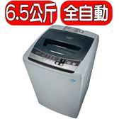 SAMPO聲寶【ES-E07F(G)】6.5公斤全自動洗衣機