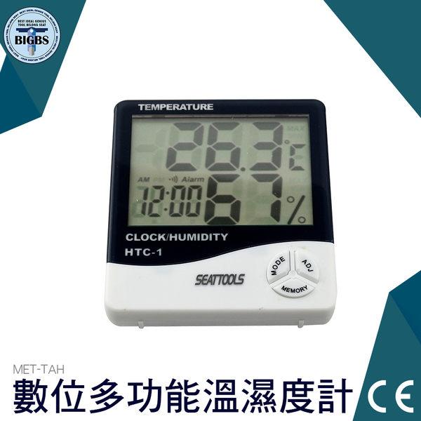 利器五金【數顯示多功能溫濕度計】溫度計 時鐘日期多功能 超大螢幕 可立可掛 電子溫濕度計