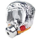 消防面具防毒防煙面具火災逃生防火面罩酒店家用過濾式自救 歐亞時尚