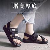夏季涼鞋男士新款韓版潮流厚底增高防滑透氣情侶百搭沙灘鞋男 可然精品