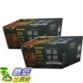 [COSCO代購] 促銷至10月26日 西雅圖 無加糖二合一咖啡 21公克X100入/組  _W109399