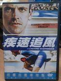 影音專賣店-L06-006-正版DVD*電影【疾速追風】-強尼李米勒*比利鮑伊