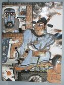 【書寶二手書T1/收藏_PPR】北京榮寶2018秋季藝術品拍賣會_以文會友當代名家書畫_2018/12/3