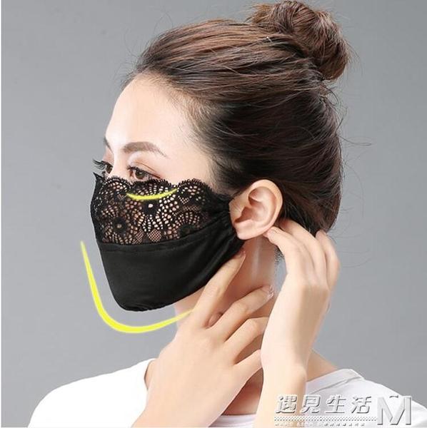 春夏女防曬口罩蕾絲透氣戶外冰絲護眼角加厚速干遮陽面罩防紫外線 遇见生活