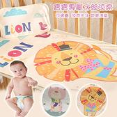(限宅配) 涼蓆軟墊  寶寶嬰兒床專用卡通獅子貓咪冰絲涼蓆+枕頭  B7H002 AIB小舖