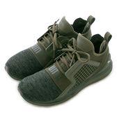 Puma IGNITE LIMITLESS KNIT  慢跑鞋 18998703 男 舒適 運動 休閒 新款 流行 經典