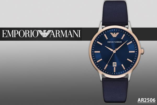 【時間道】ARMANI 亞曼尼都會時尚素面腕錶 –深藍面皮(AR2506)免運費