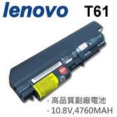 LENOVO 6芯 T61 日系電芯 電池 42T4555  42T4644  42T4652  42T4654  42T5225  42T5226  42T5227