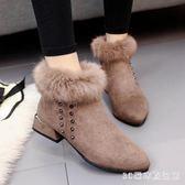 中大尺碼平底短靴 冬季新款尖頭短靴女韓版百搭毛毛鞋平底加絨雪地靴女鞋LB5332【3C環球數位館】