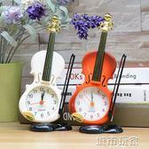 鬧鐘 小提琴擺件定時鬧鐘創意學生個性現代簡約床頭臥室復古懷舊歐式  城市玩家