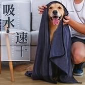 寵物毛巾吸水速干特大不沾毛狗浴巾擦干貓咪大號