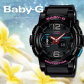 BABY-G BGA-180-1B 少女時代 BGA-180-1BDR 現貨+排單!