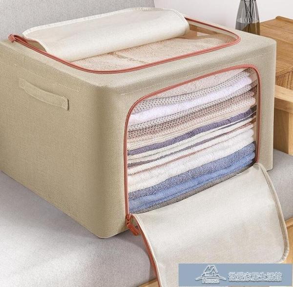 收納箱 布藝家用整理盒可折疊儲物箱子衣柜衣物筐袋