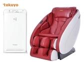 tokuyo PLAY 玩美椅 按摩椅 TC-730 贈大金空氣清淨機 9.5坪 MC40USCT