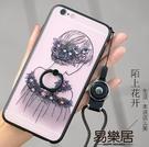 手機殼iPhone6s Plus女款帶掛繩